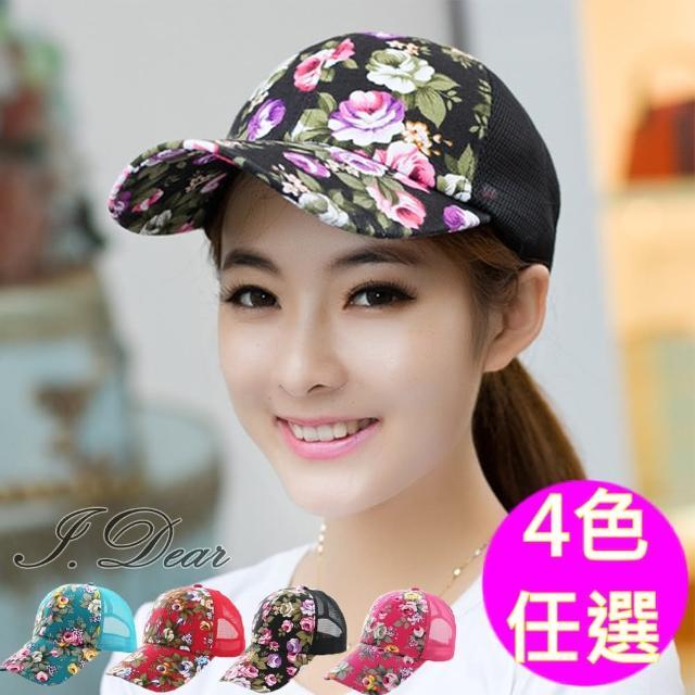 【I.Dear】韓系玫瑰碎花網狀棒球帽(4色)