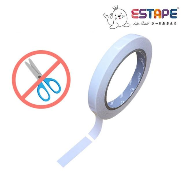 【ESTAPE】點斷雙面棉紙膠帶(12mmX5M)