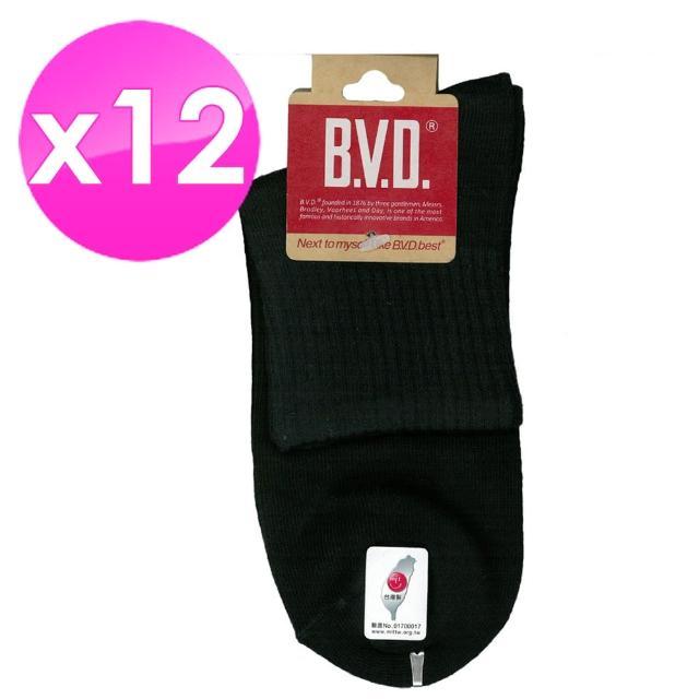 【BVD】1/2中性休閒襪22-25cm*12雙入