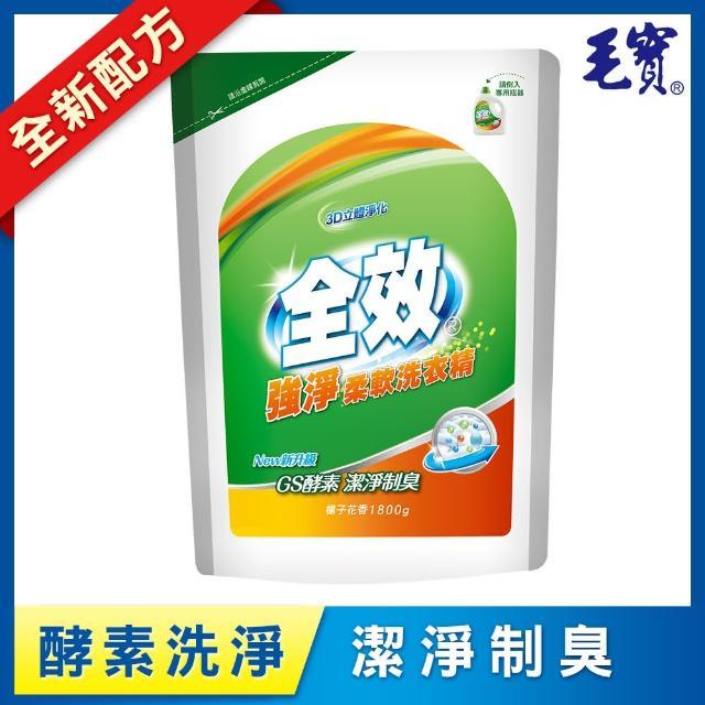 【全效】強淨柔軟洗衣精(1800g)
