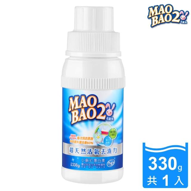 【毛寶兔】超天然小蘇打活氧殺菌漂白素(330g)