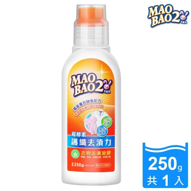 【毛寶兔】超複合酵素衣物去漬凝膠(250g)