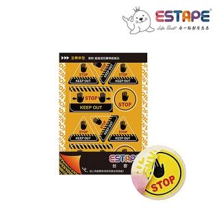 【ESTAPE】KEEP OUT封密貼(全轉移型)