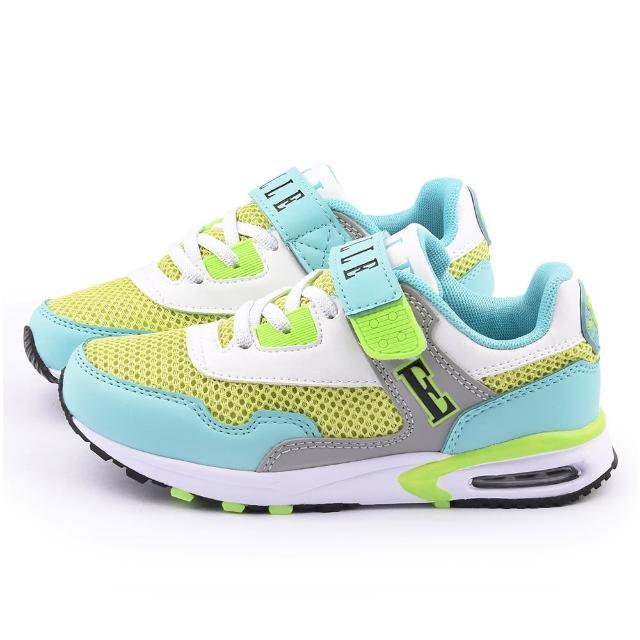【ELLE】中大童 輕量氣墊慢跑機能鞋(ELKR50025-綠)