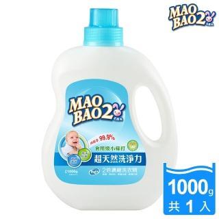 【毛寶兔】超天然2倍濃縮小蘇打植物抗菌洗衣精(1000g)