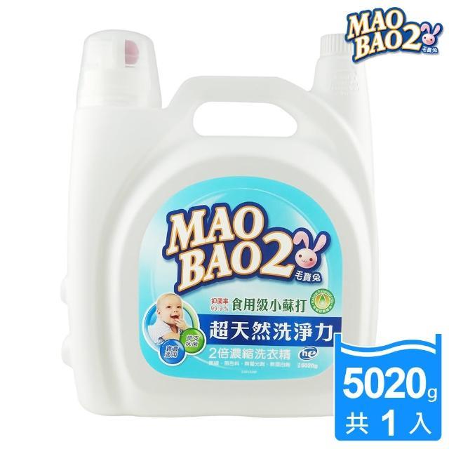 【毛寶兔】超天然2倍濃縮小蘇打植物抗菌洗衣精5020g(嬰幼兒適用)/