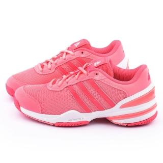 【Adidas】女款 Rally Oop W 輕量網球運動鞋(B23509-粉)