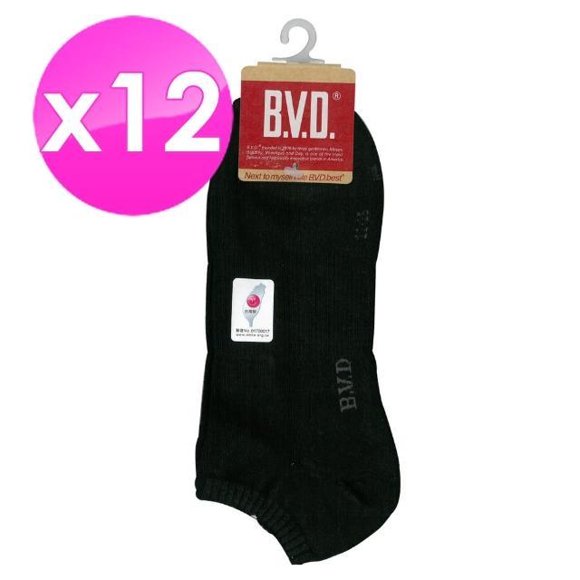 【BVD】中性休閒毛巾底船襪22-25cm*12雙入