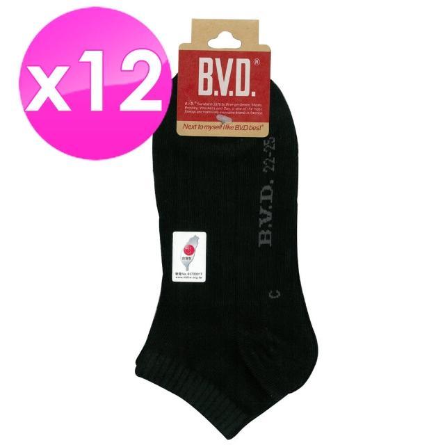 【BVD】1/4中性休閒襪22-25cm*12雙入