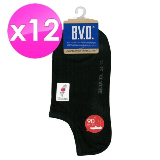 【BVD】細針低口直角男襪24-26cm*12雙入(90°直角低口)限量出售