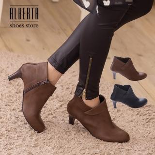 【Alberta】嚴選韓版絕美女神 質感皮革 粗跟顯修長反摺踝靴短靴(咖啡)