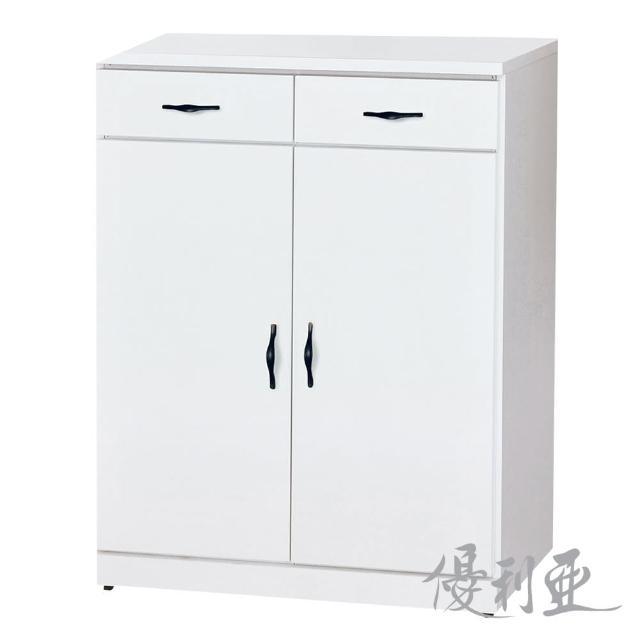 【優利亞-雅頓簡約】2.7尺鞋櫃(2色)