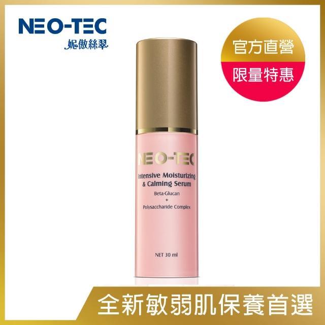 【妮傲絲翠】NEO-TEC 葡聚醣深層保濕修復精華液30ml