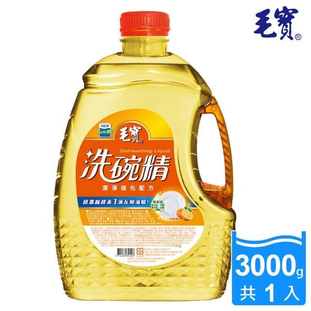 【毛寶】洗碗精-潔淨強化配方(3000g 瓶裝)