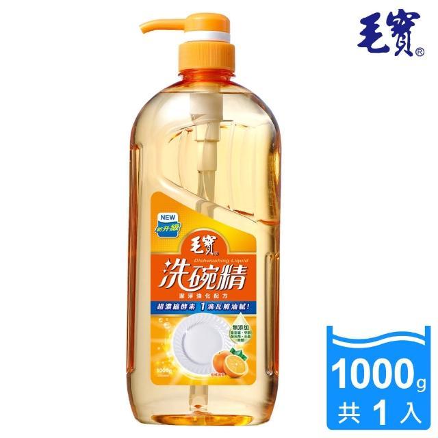 【毛寶】洗碗精-潔淨強化配方(1000g 按壓瓶)