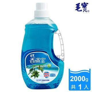 【毛寶】香滿室地板清潔劑(海洋微風 2000g)
