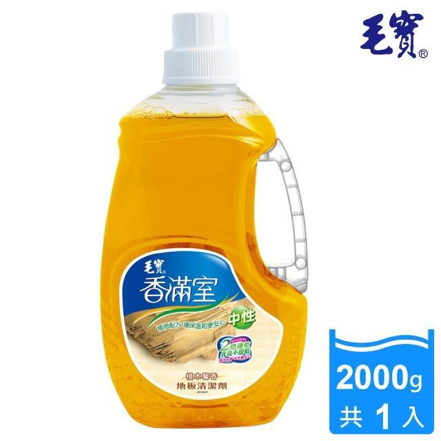 【毛寶】香滿室地板清潔劑(檀木馨香