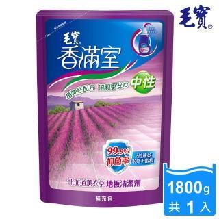 【毛寶】香滿室地板清潔劑(北海道薰衣草 1800g 補充包)