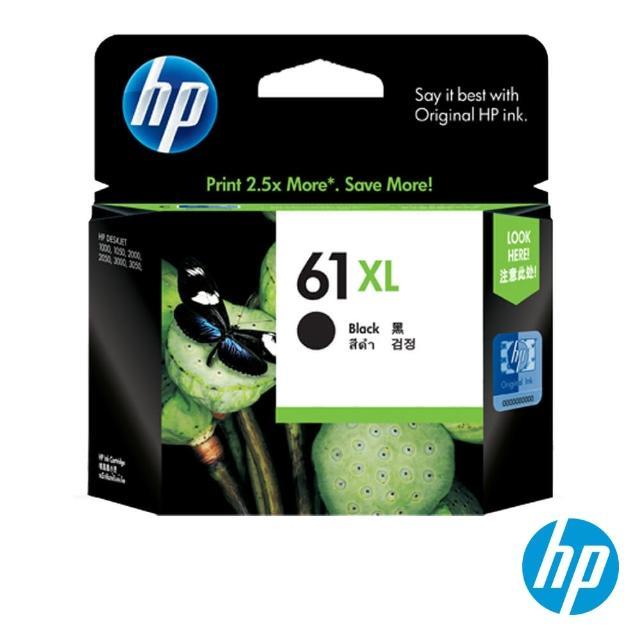 【HP】NO.61XL 原廠黑色墨水匣(CH563WA/高容量)