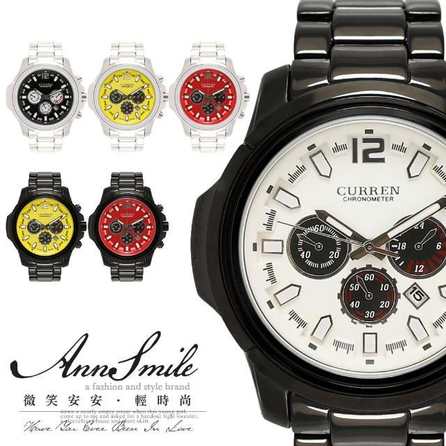 【微笑安安】CURREN*日期可顯示仿三眼圓盤男款金屬帶手錶‧6色