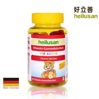 【德國Heilusan好立善】維他命小熊軟糖(60顆)