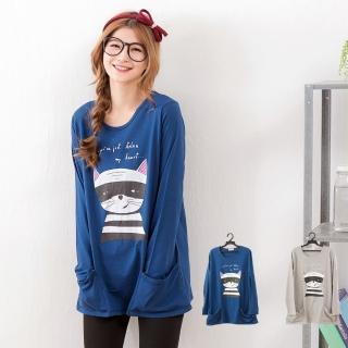 【衣心衣意中大尺碼】日系酷小貓圖印口袋長版上衣(藍色-灰色A3579)