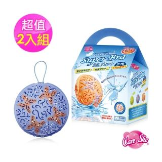 【CareShe可而喜】第三代蝶舞風華內衣球*2入(A-F罩杯適用)