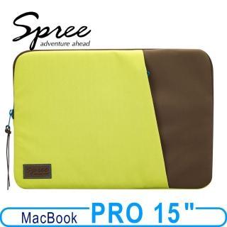 【Spree】Match Macbook 15吋保護袋(萊姆綠)