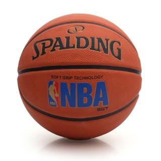 【SPALDING】SGT 深溝柔軟膠 斯伯丁籃球-NBA 戶外 運動 橘(SPA83192)