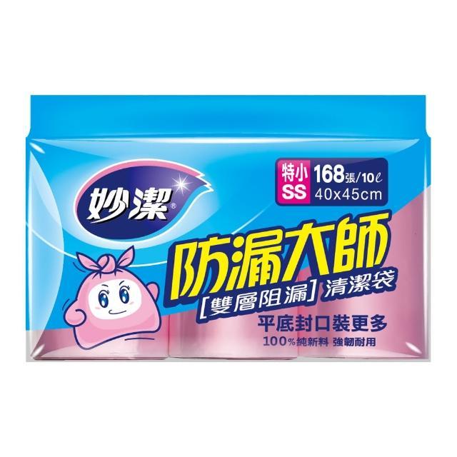 【妙潔】防漏大師 清潔袋(SS/40×45cm/10L)