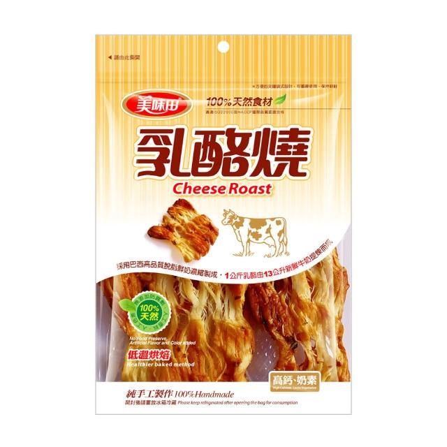 【美味田】特濃乳酪燒-義式風味(75g/包)
