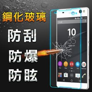 【YANG YI】揚邑 Sony Xperia C5 Ultra 9H鋼化玻璃保護貼膜(防爆防刮)