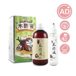 【木酢達人】精餾木酢液原液500ml(贈一噴霧空瓶150ml)