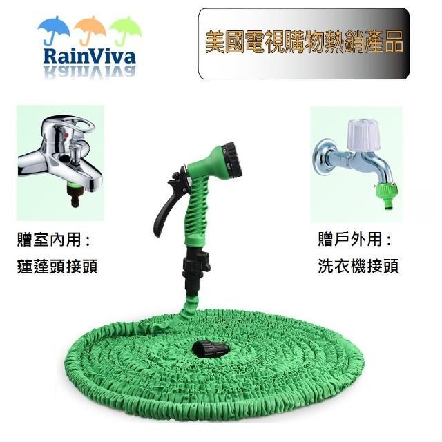 【Bosvision】15米伸縮水管+多功能噴槍(綠色)