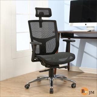 【BuyJM】約克夏全網升降扶手專利底盤鋁腳PU輪辦公椅
