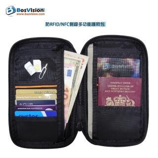 【Bosvision】防RFID/NFC側錄多功能護照包