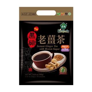 ~薌園~特濃黑糖老薑茶^(12 公克X15 包入^)
