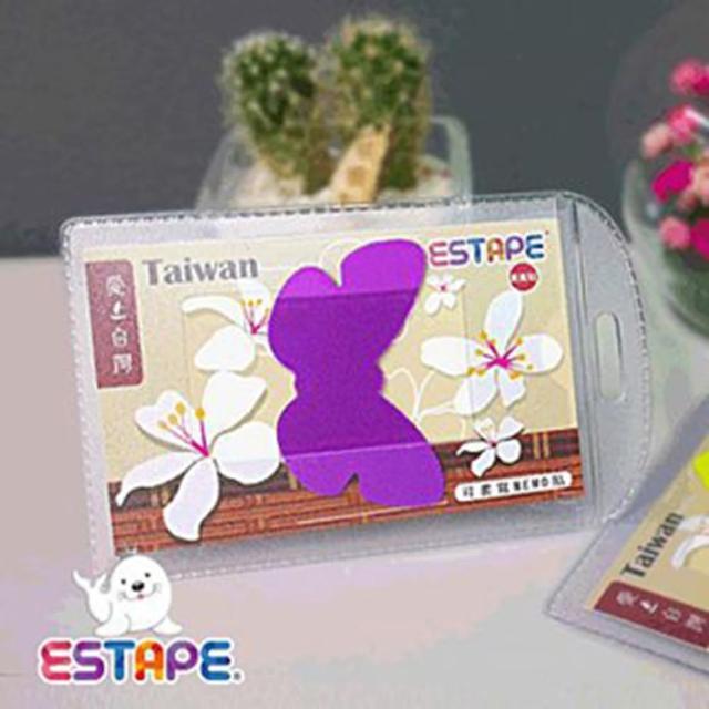 【ESTAPE】造型隨手貼Memo愛台灣(蝴蝶全螢紫)