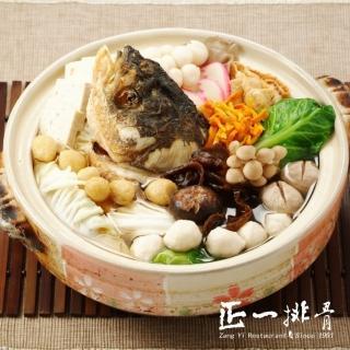 【正一排骨】蘋果日報評比優勝 ◤砂鍋魚頭◢(2500g/8- 10人份人氣商品)