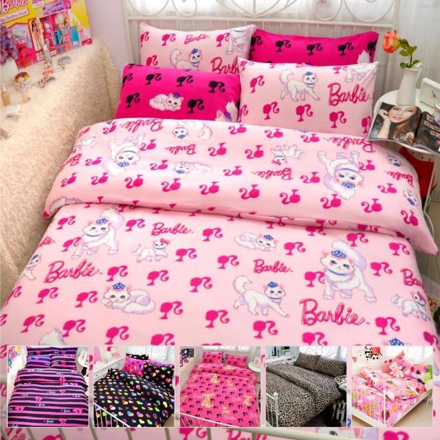 【Barbie X Smiley】《瘋狂大降價》雪芙絨被套(多款任選)