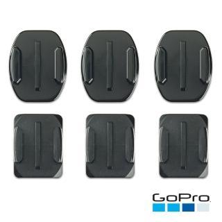 【GoPro】弧面x3+平面x3黏著座 AACFT-001(公司貨)