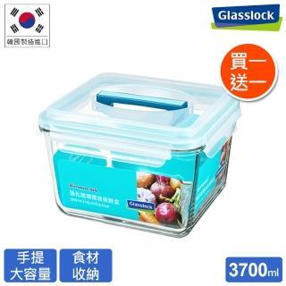 【Glasslock】附提把手提強化玻璃保鮮盒 - 長方形3700ml(買一送一)