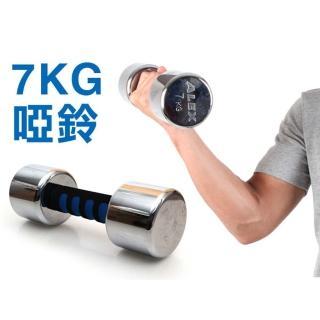 【ALEX】7KG 新型電鍍啞鈴-健身 有氧 重訓(依賣場)