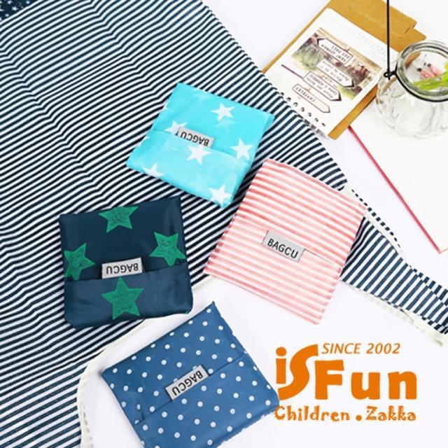 【iSPurple】環保摺疊*防水輕便購物袋/二色可選