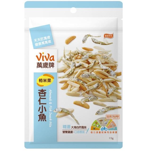【萬歲牌】柿米果杏仁小魚(113公克)