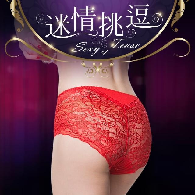【JS嚴選】迷情挑逗甜美蕾絲無痕美臀褲(七件組-凱366)