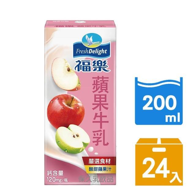 【福樂】蘋果口味保久乳(200毫升*24瓶)