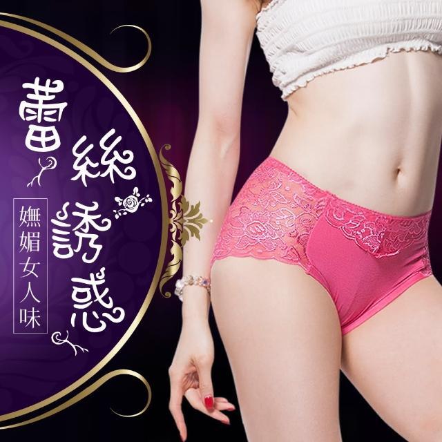 【JS嚴選】迷情挑逗甜美蕾絲無痕美臀褲(三件組-凱366)