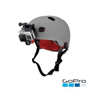 【GoPro】安全帽前置專用架 AHFMT-001(公司貨)