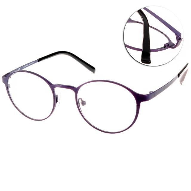 【JULIO眼鏡】完美工藝(紫-黑#HAMBURG PUR)